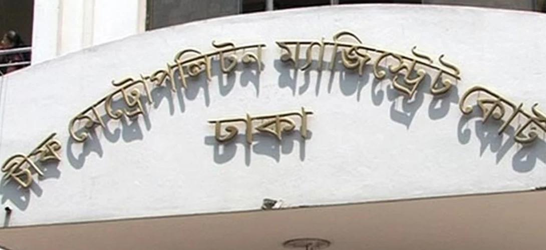 এলএসডি মাদকসহ গ্রেপ্তার ৩ বিশ্ববিদ্যালয় শিক্ষার্থী পাঁচদিনের রিমান্ডে